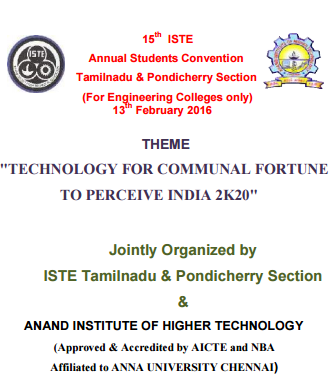 Technology For Communal Fortune To Perceive INDIA 2K20, Anand Institute of Higher Technology, Feb 13 2016, Chennai, Tamil Nadu