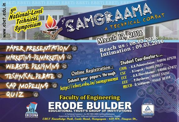 Samgraama 2k16, Erode Builder Educational Trusts Group of Institutions, March 12 2016, Tirupur, Tamil Nadu