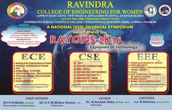 RAYONS 2K16, Ravindra College of Engineering for Women, March 18 2016, Kurnool, Andhra Pradesh