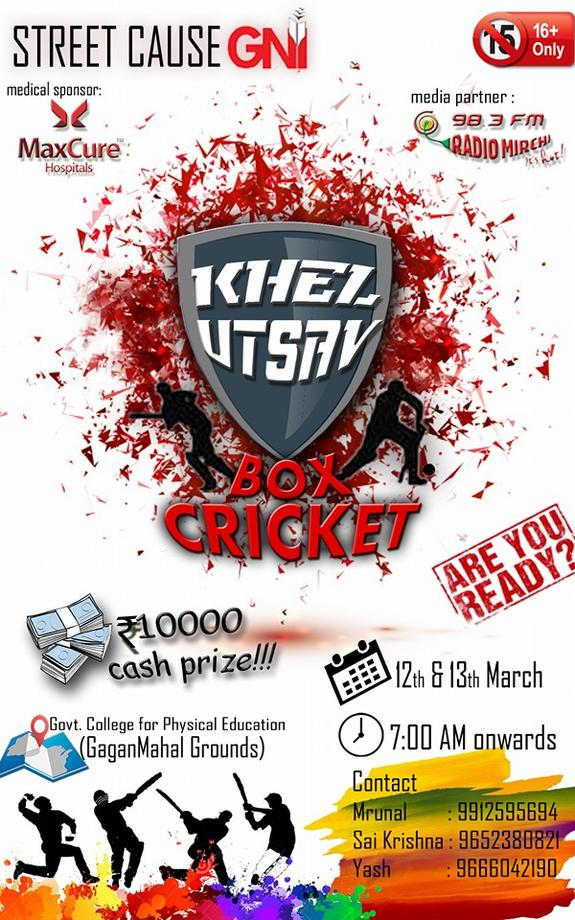 KHEL UTSAV- BOX Cricket, Government College of Physical Education, March 12-13 2016, Hyderabad, Telangana