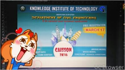 Caisson 2k16, Knowledge Institute of Technology, March 17 2016, Salem, Tamil Nadu