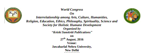 Interrelationship among Arts, Culture, Humanities, Religion, Education, Jawaharlal Nehru University, August 27 2016, New Delhi, Delhi