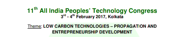 11th All India Peoples Technology Congress, FOSET, February 3-4 2017, Kolkata, West Bengal