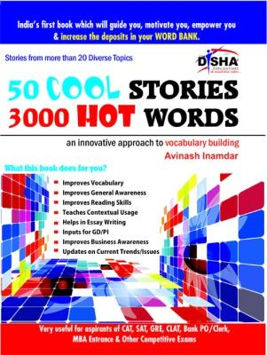50 Cool Stories 3000 Hot Words by
