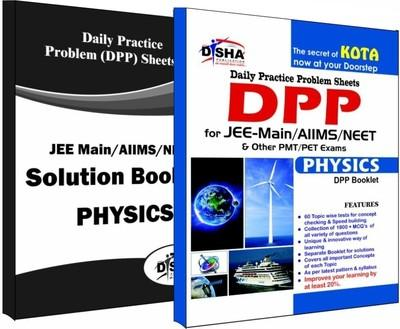 DPP for JEE - Main/AIIMS/NEET Physics with Solution Book (English) by Disha Experts