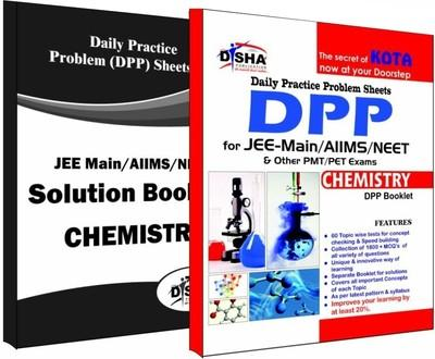 DPP for JEE - Main/AIIMS/NEET Chemistry with Solution Book (English) by Disha Experts