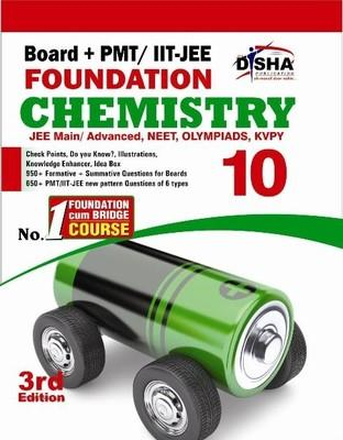 Board + PMT / IIT - JEE Foundation Chemistry (Class 10) (English) 3rd Edition by Disha Experts