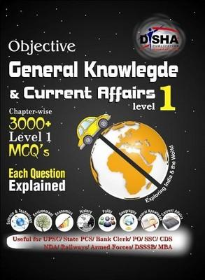 Objective General Knowlegde & Current Affairs (Level 1) : Useful for UPSC / State PCS / Bank Clerk / PO / SSC / CDS / NDA / Railways / Armed Forces / DSSSB / MBA (English) 1st Edition by Disha Experts