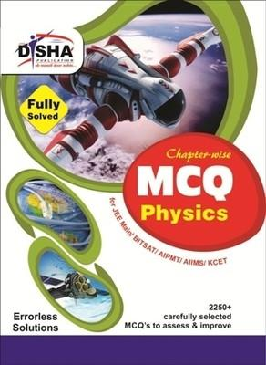 Objective Physics - Chapter-wise MCQ for JEE Main/ BITSAT/ AIPMT/ AIIMS/ KCET 2015 by Disha Experts