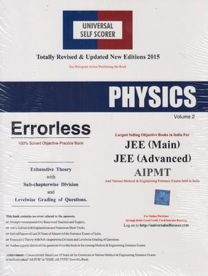 Physics - Errorless 100% Solved Objective Practice Book (Set Of 2 Volumes) by Competition Books
