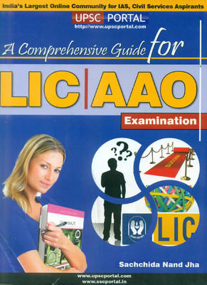 A Comprehensive for LIC | AAO Examination (English) by Sachchida Nand Jha