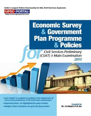 A27ECONOMY SURVEY & GOVERNMENT Plan Programme & POLICIES Useful for UPSC, IBPS, Bank and all other examination) (English) by Majid S A