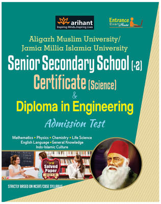 Aligarh Muslim University / Jamia Millia Islamia University Senior Secondary School [+2] Certificate (Science) & Diploma in Engineering Admission Test (English) 3rd Edition by Arihant Experts