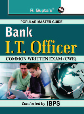 Bank I.T. Officer: Common Written Exam (CWE) Guide (English) 1st Edition by RPH Editorial Board