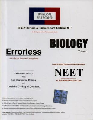Biology (IIT-JEE, AIEEE, NEET) (Set Of 2 Vols) by