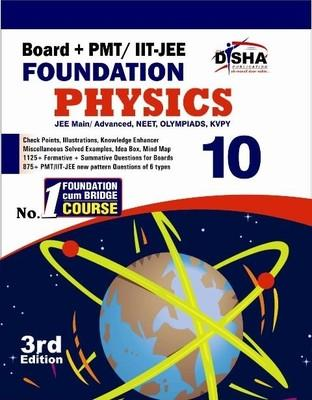 Board + PMT / IIT - JEE Foundation Physics (Class 10) (English) 3rd Edition by Disha Experts