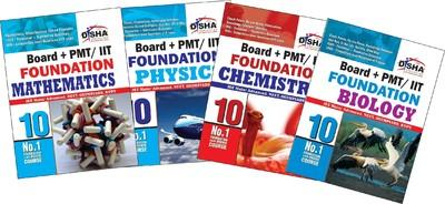 Board + PMT/ IIT Foundation for JEE Main / Advanced: Science & Mathematics, Class - 10 (Set of 4 Books) (English) by Disha Experts