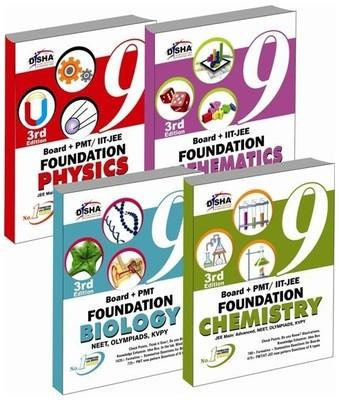 Board + PMT / IIT - JEE Foundation (Physics / Mathematics / Biology / Chemistry) Class 9 (Set of 4 Books) (English) 3rd Edition by Disha Experts