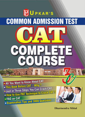 CAT COMPLETE COURSE ( COMMON ADMISSION TEST ) ( 1501 ) (English) by D Mittal