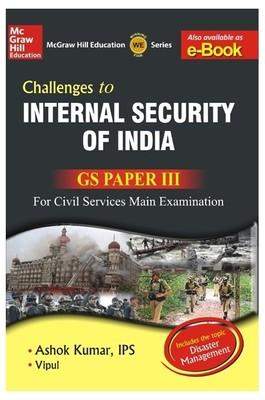 Challenges to Internal Security of India (GS Paper - 3) for Civil Services Main Examination (English) 1st  Edition by Ashok Kumar, Vipul