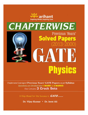 Chapterwise GATE Physics Solved Papers(2013-2000) (English) 3rd Edition by Arihant