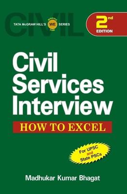 CIVIL SERVICES INTERVIEW (English) 2nd  Edition by Madhukar Kumar Bhagat