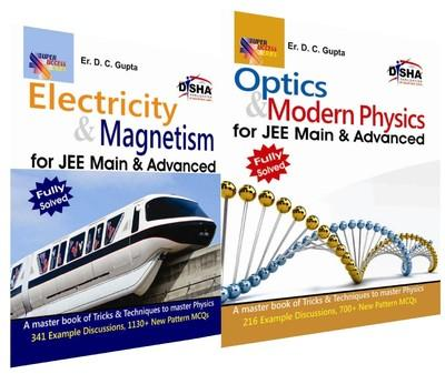 JEE Main and Advanced: Electricity and Magnetism + Optics and Modern Physics (Set of 2 Books) Class 12 by Gupta D C