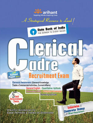Clerical Cadre Recruitment Exam : with Solved Paper 2012 (English) 10th  Edition by Experts Compilation