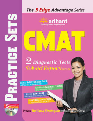 CMAT - 2 Diagnostic Tests Solved Papers 2013-12 : The 3 Edge Advantage Series - Practice Sets (English) 1st  Edition by Arihant Experts