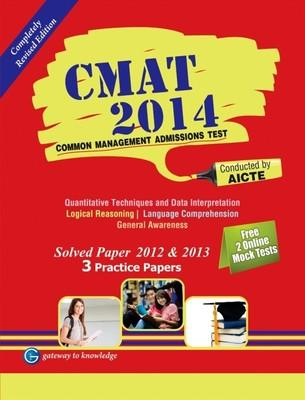CMAT 2014 : Solved Paper 2012 & 2013 - 3 Practice Papers (English) 7th  Edition by GKP