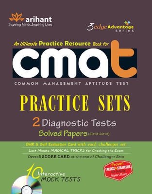 CMAT Practice Sets with CD : 2 Diagnostic Tests, Solved Papers (2013 - 2012) (English) 1st Edition by Nidhi, Diwakar Sharma, Ashwani, Ayush Gupta, R K Behl