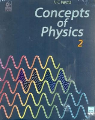 Concepts of Physics Volume 2 PB (English) Reprint Edition