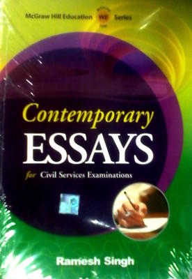 Contemporary Essays for Civil Services Examinations (English) 1st  Edition by Ramesh Singh