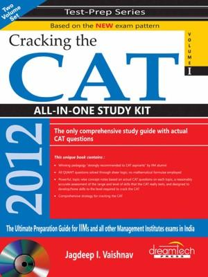 Cracking The CAT All-In-One Study Kit With CD (Volume - 1) (English) by Jagdeep I Vaishnav