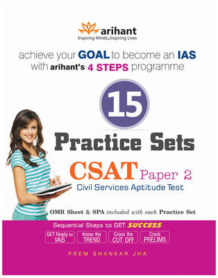 CSAT - 15 Practice Sets (Paper - 2) (English) 3rd Edition by Prem Shankar Jha