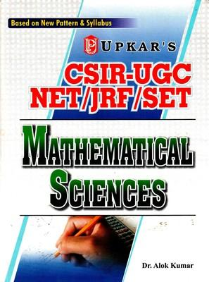 CSIR - UGC NET / JRF / SET : Mathematical Science (English) 1st Edition by Alok Kumar