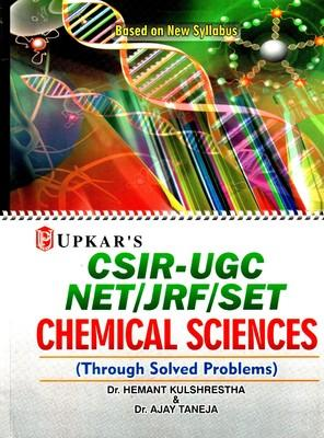 CSIR-UGC NET/JRF/SET Chemical Sciences For Paper-I & II (English) 1st Edition by Ajay Taneja, Hemant Kulshrestha