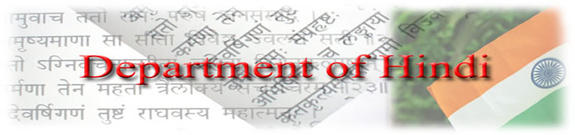 Department of Hindi