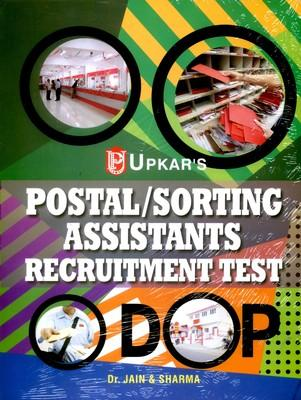 Postal/Sorting Assistants Recuitment Test (English) 1st Edition by Jain
