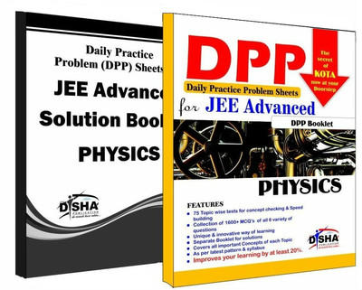 DPP for JEE Advanced Physics with Solution Book (English) by Disha Experts