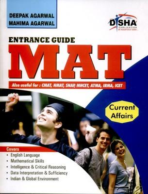Entrance Guide MAT (English) 1st  Edition by Disha Experts
