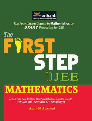 First Step to IIT JEE Mathematics PB (English) by Agarwal A M