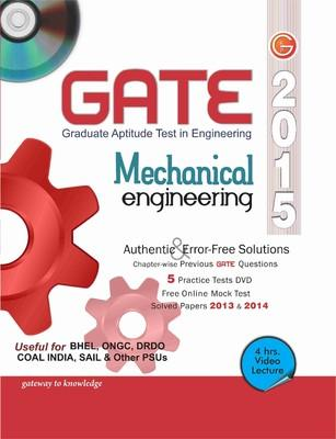 GATE 2015 - Mechanical Engineering (With DVD) (English) 12th Edition