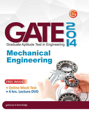GATE Mechanical Engineering (2014) (English) 11th  Edition by G K P