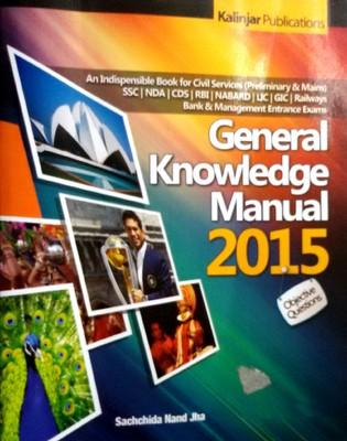 General Knowledge Manual by Sachchida Nand Jha