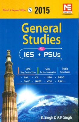 General Studies 2015 for IES, PSUs (English) by Made Easy