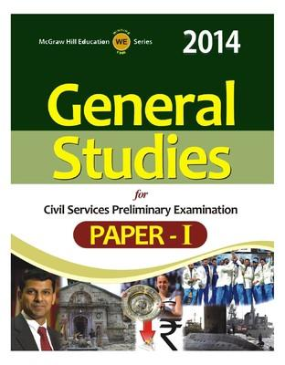 General Studies for Civil Services Preliminary Examination Paper - 1 (2014) (English) 1st Edition by MHE