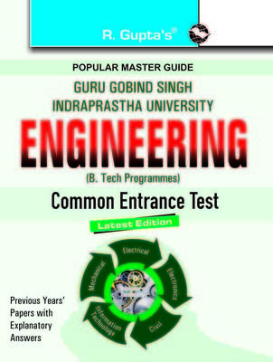 GGSIPUEngineering Entrance Exam Guide (English) by RPH Editorial Board