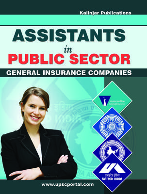 GIC Assistants in Public Sector: General Insurance Companies (English) by Sachchida Nand Jha