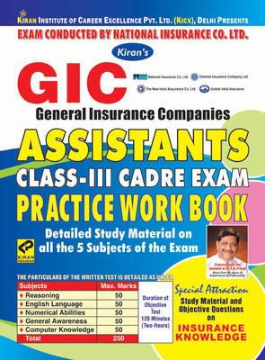 GIC General Insurance Companies Assistants Class-III Cadre Exam Practice Work Book(English) by kiran Prakashan